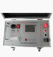 DFHL開關接觸(回路電阻)電阻測試儀