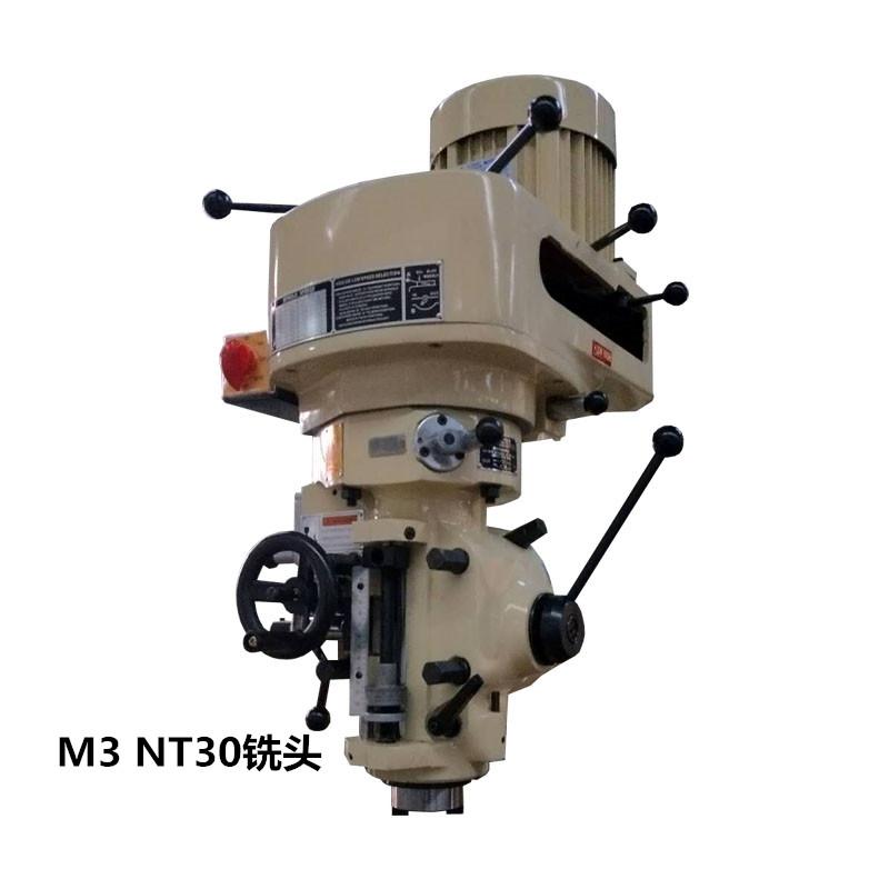 M3铣头NT30主轴3HP电机