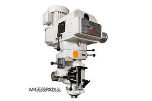M4V铣头 无级变速