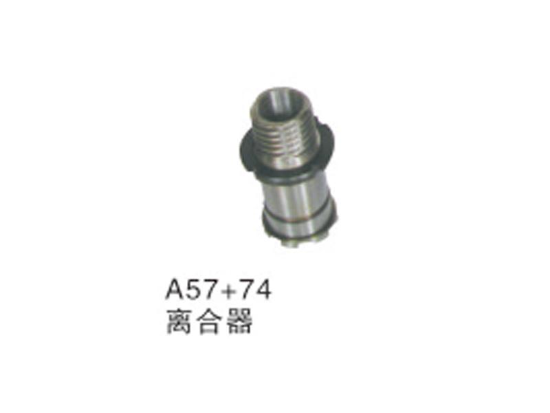 A57+74离合器