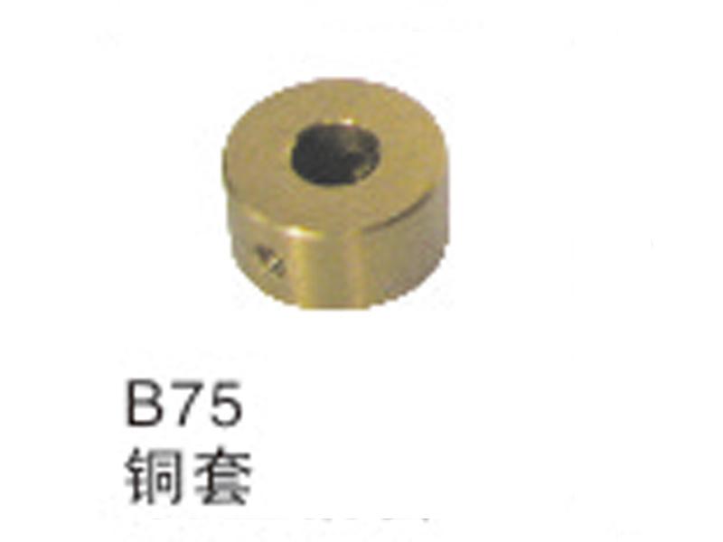B75铜套