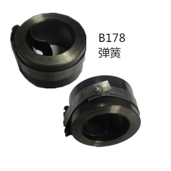 B178 弹簧