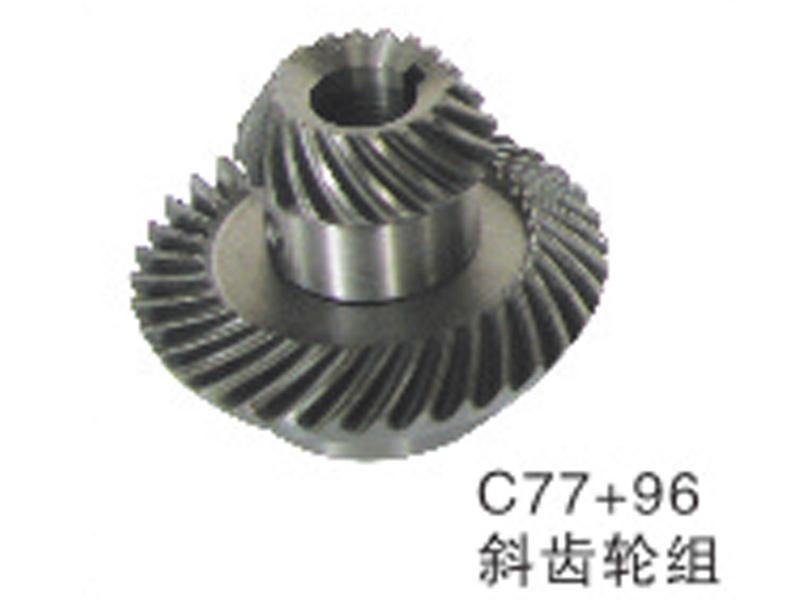 C77+96斜齿轮组