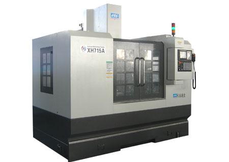 XH715型立式加工中心