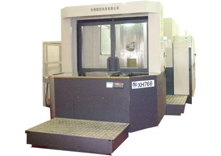 XH766型加工中心