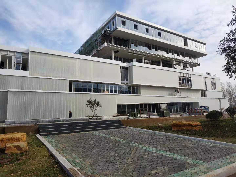 山东米娅总部