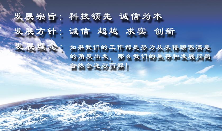 四川中测量仪科技有限公司