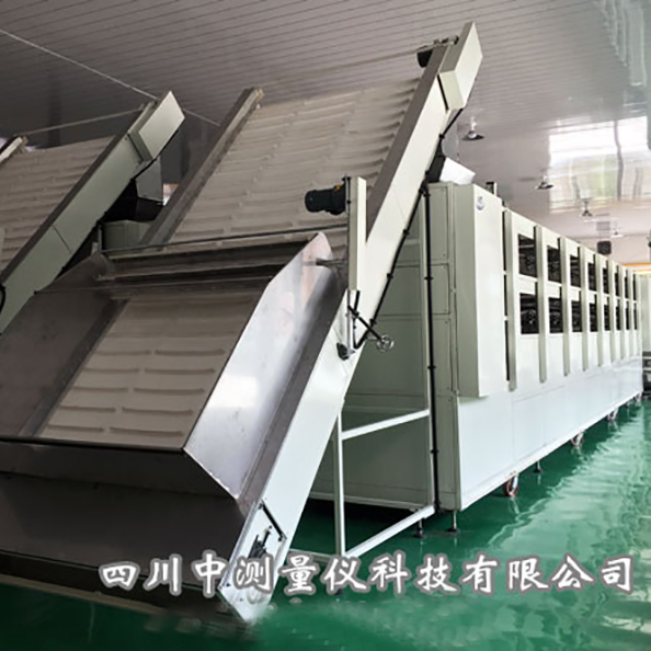 6CTW-70茶叶全自动摊晾机