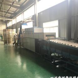 贵州紫云映宏农业开发区有限公司