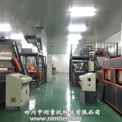 江苏吟春碧芽股份有限公司生产车间