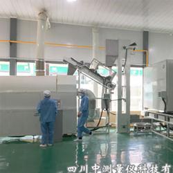 米仓山茶业集团绿茶生产线