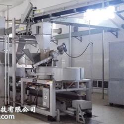 四川茗山茶叶有限公司茶叶自动化