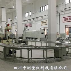 四川雅安西康藏茶集团自动化藏茶