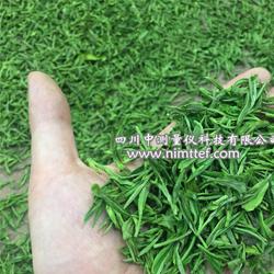 五峰春光茶叶有限公司