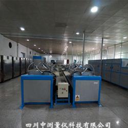 重庆市天岗玉叶茶叶有限公司