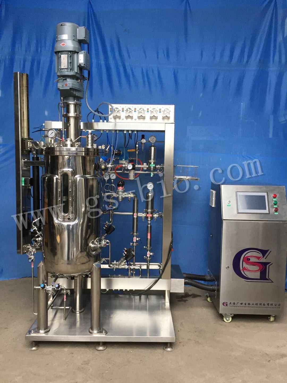 100L全不锈钢生物反应器