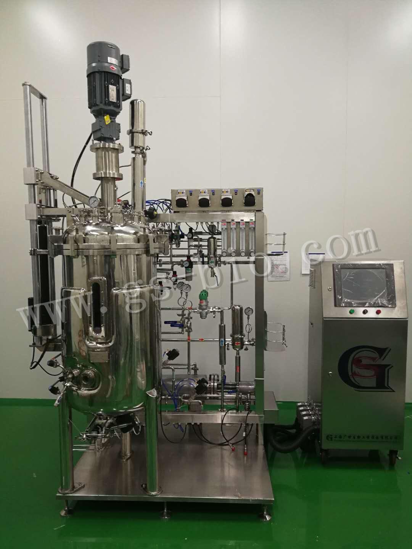 200L全自动发酵罐