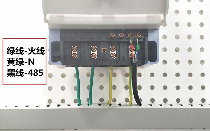 单相预付费电能表的安装图