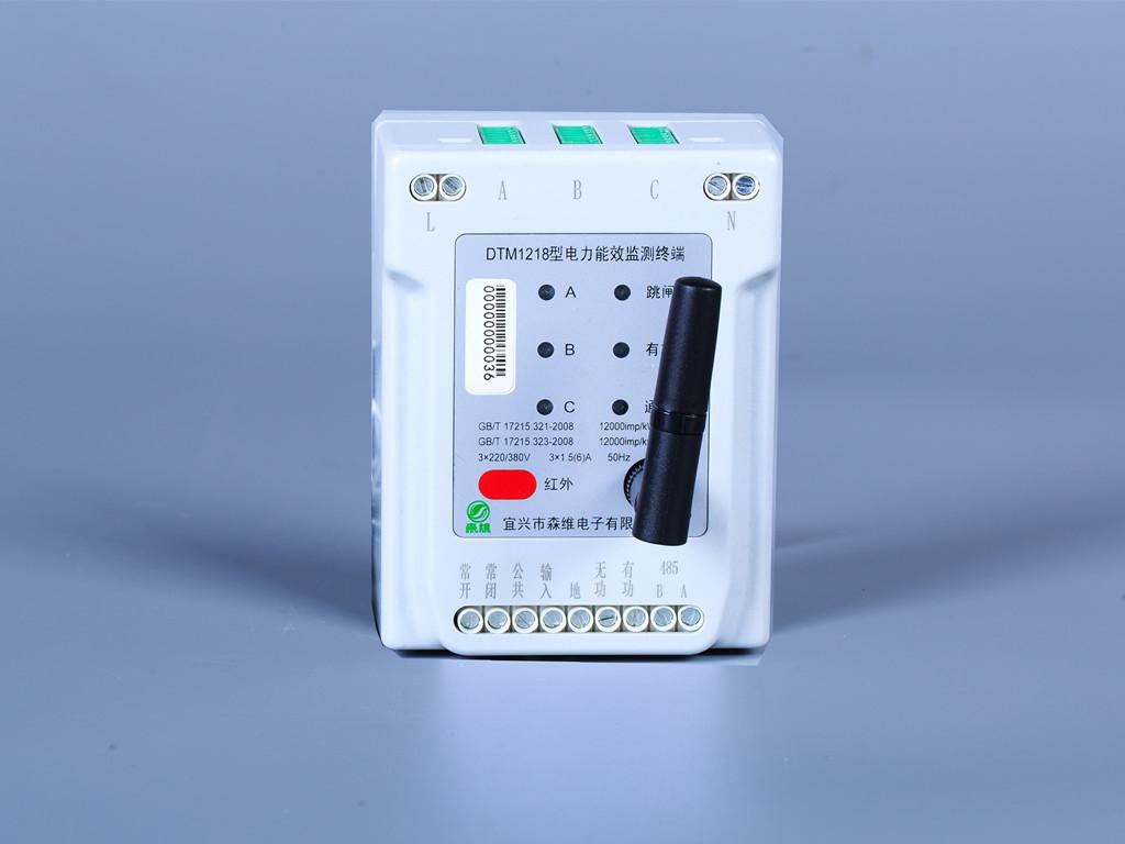 基本型电力能效监测终端