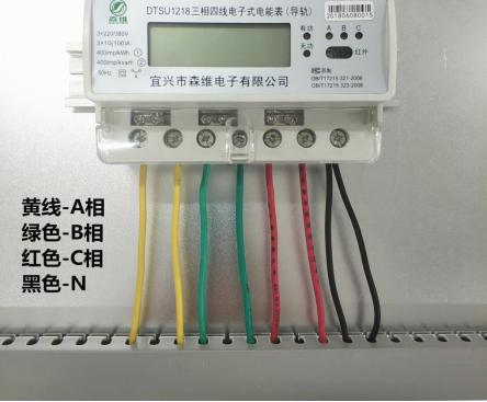 三相导轨式电能表大电流安装图