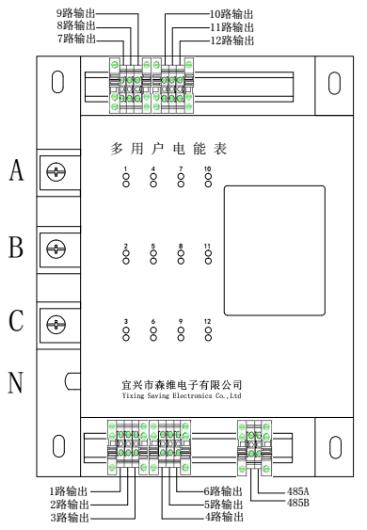 12路多用户表安装接线图