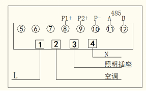 单相预付费电能表双回路接线图