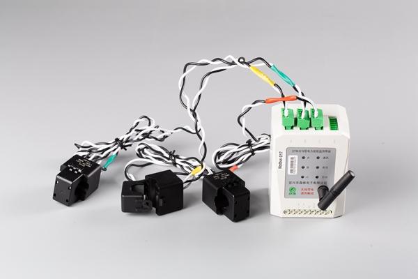 三相嵌入式多功能电能表