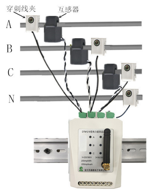 LoRa温测漏电流型电力能效监测终端安装说明