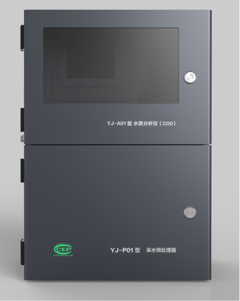 YJ-NH3N-II 氨氮水质在线分析仪(水杨酸法)