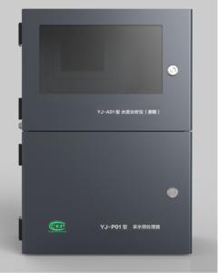 iPYET-800 总镉水质在线分析仪