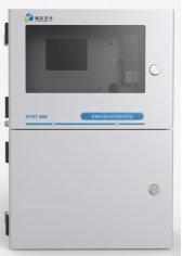iPYET-800总铅水质在线分析仪