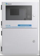 iPYET-800型总砷在线分析仪