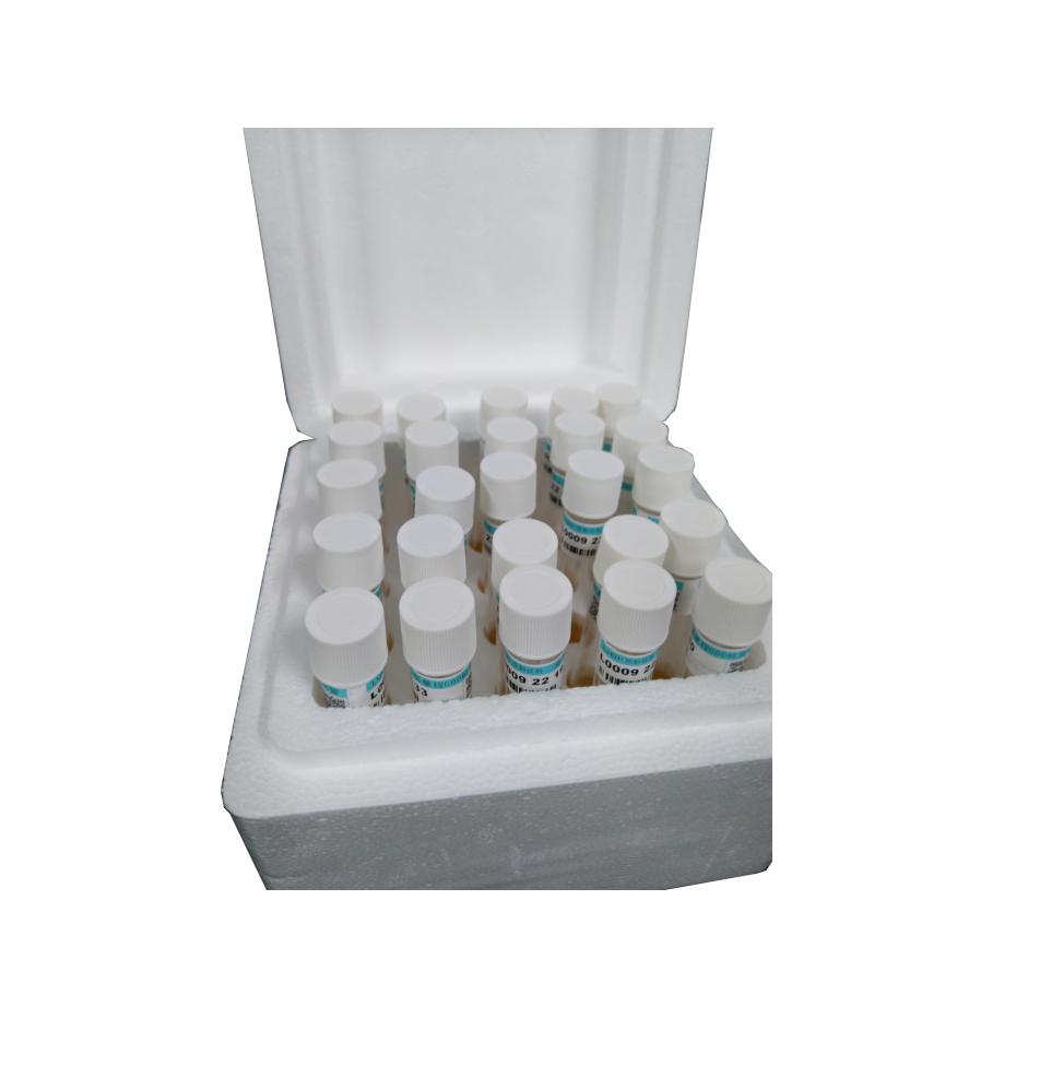 氨氮预制试剂