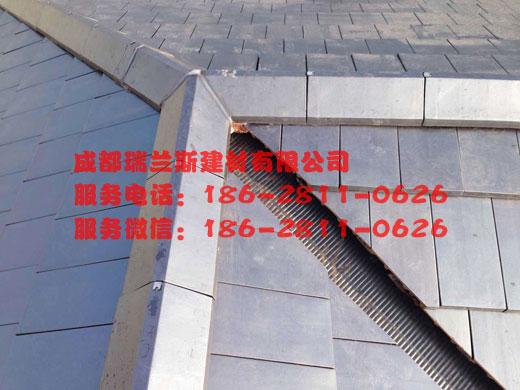 铝制排水沟瓦
