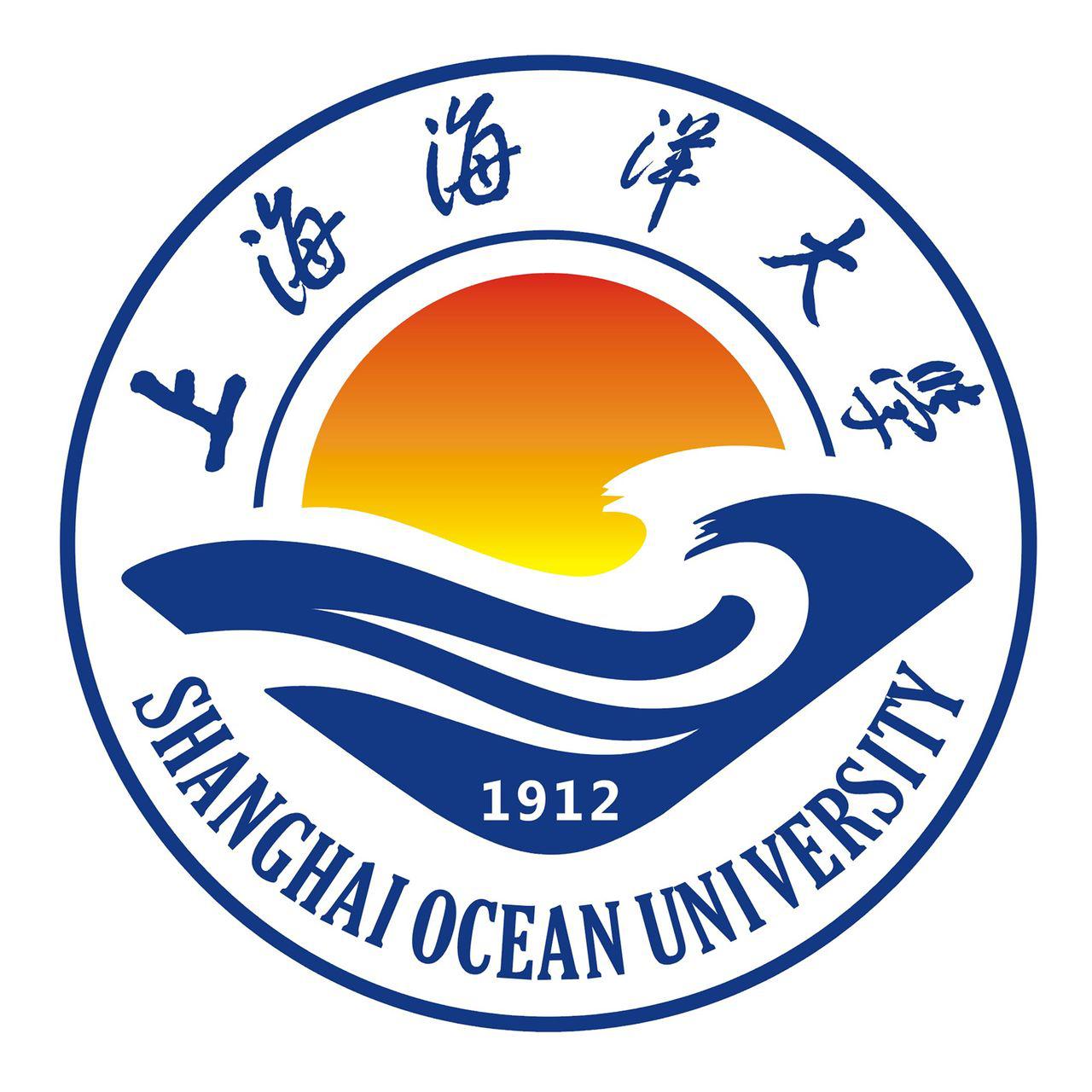 上海海洋大學