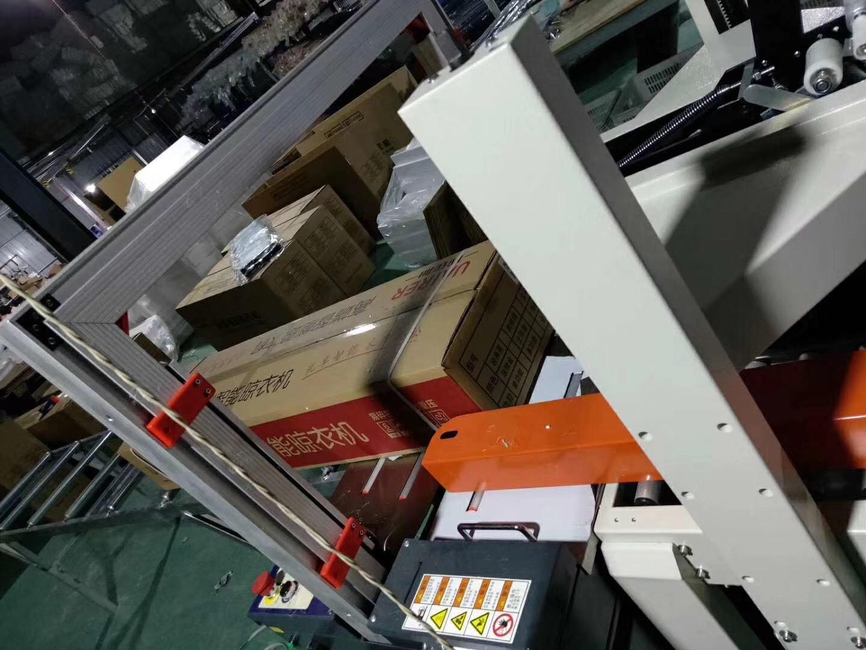 临沂兴业包装机械合作客户山东爱迪斯智能科技有限公司包装机