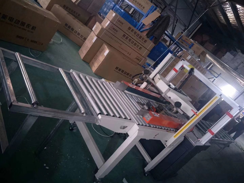 临沂兴业包装机械合作客户山东爱迪斯智能科技有限公司