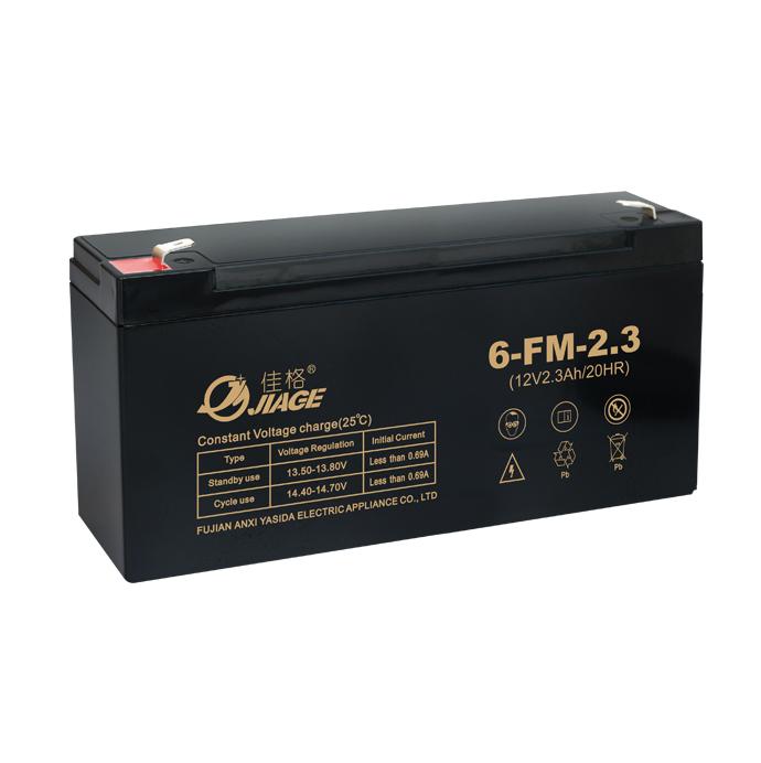 UPS备用电源