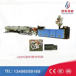 HDPE塑料管材生产线