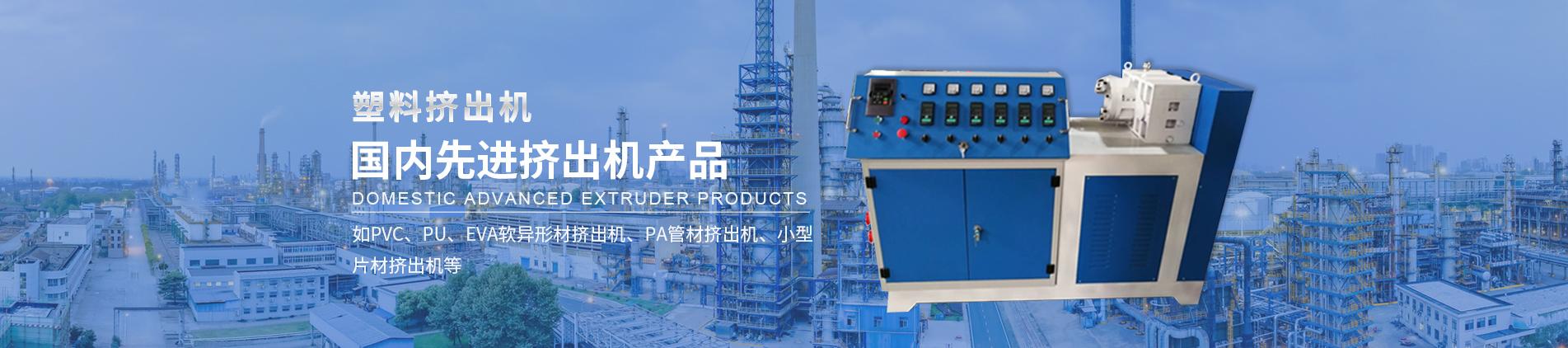 余姚市Aggame塑料机械厂