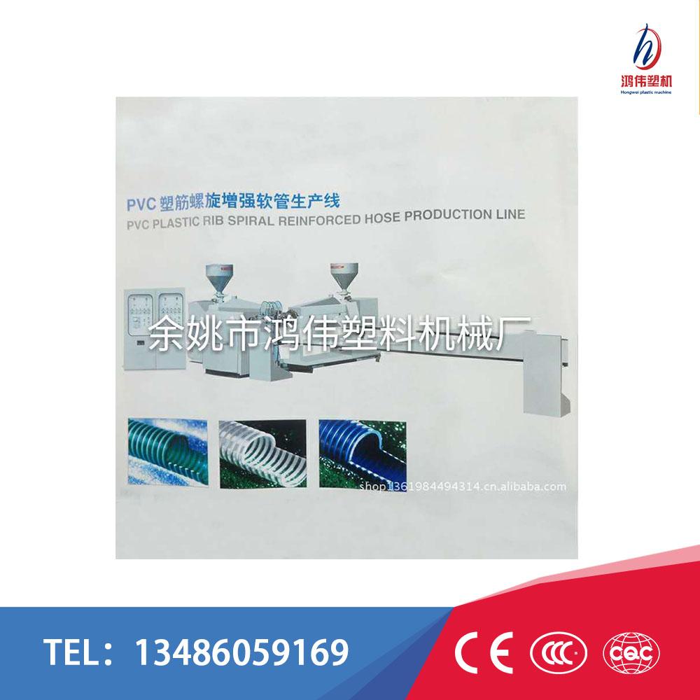 PVC纤维增强软管(彩塑管/淋浴管)生产线