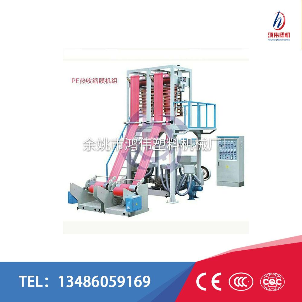 PE热收缩膜机组