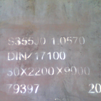 低合金板—S355J0