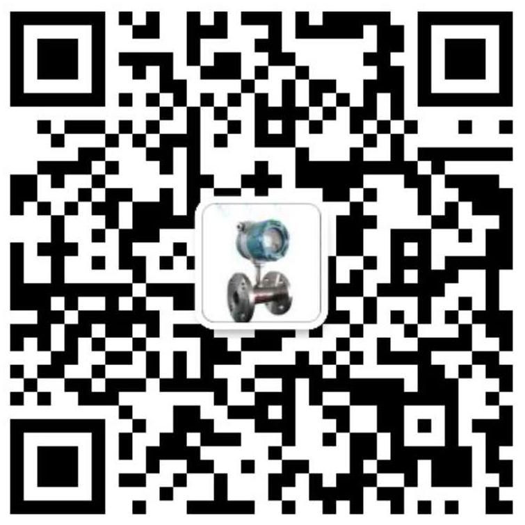 上海电磁流量计厂家