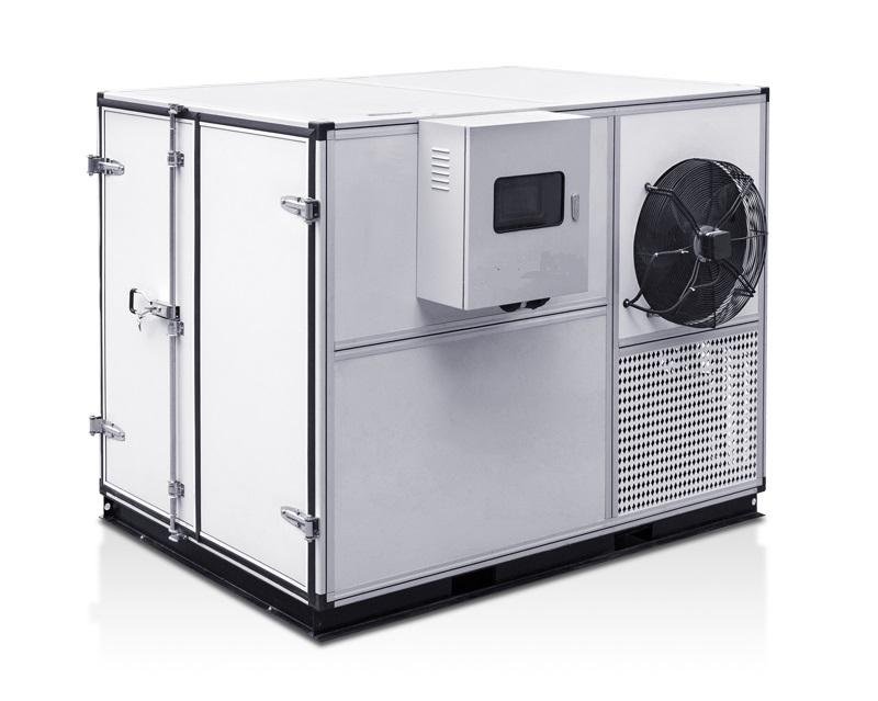 厢式污泥低温干化一体机