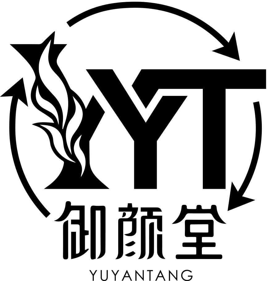深圳祛斑治疗御颜堂