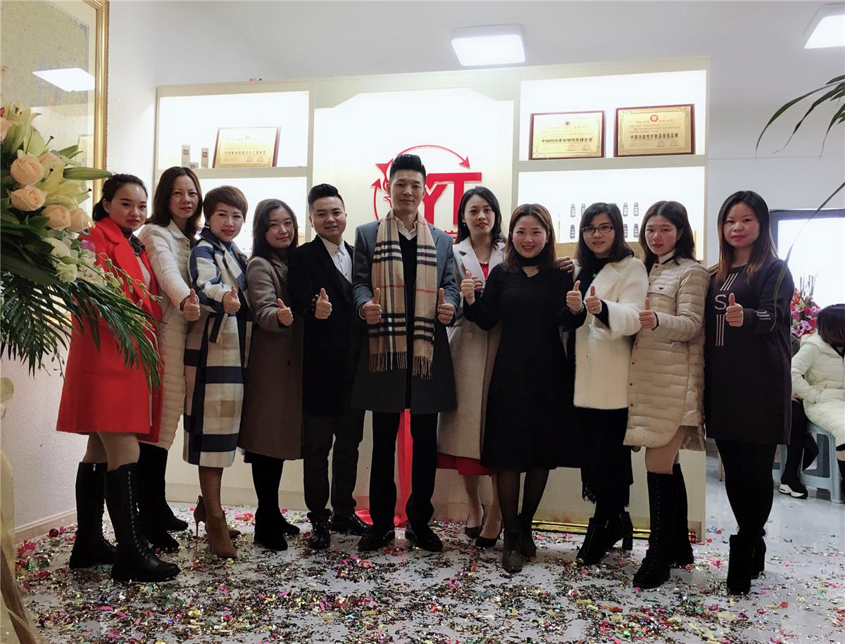 惠州分公司成立