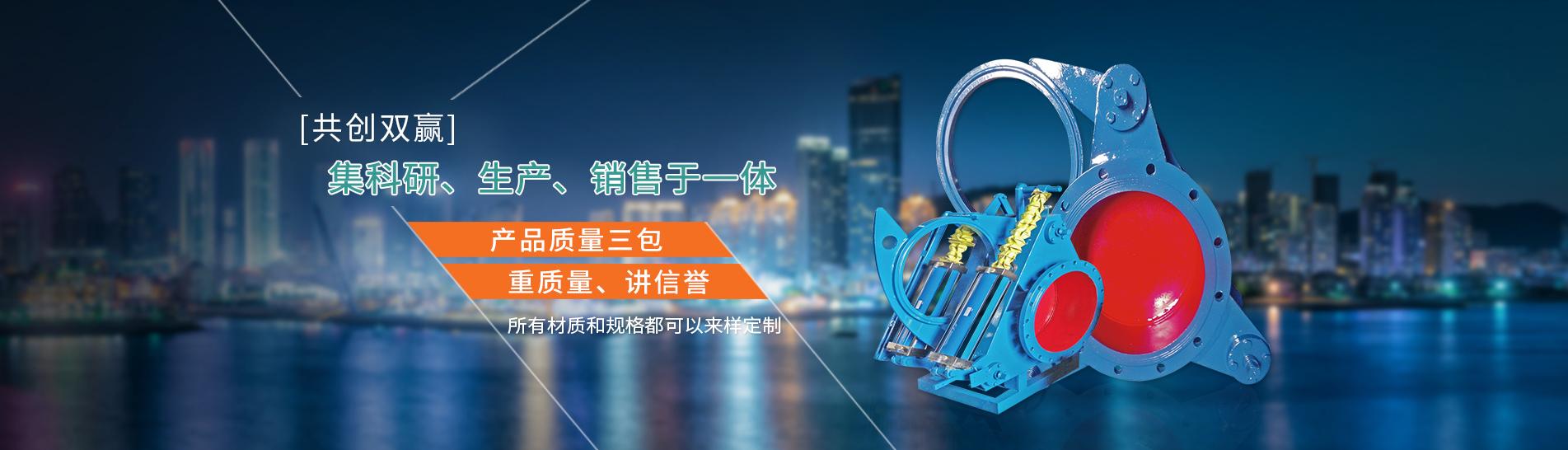 温州宏越金属制品有限公司