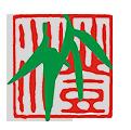 上海澄竹實業有限公司