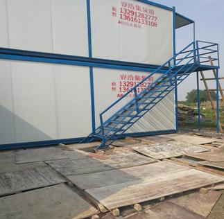 建筑工地住人集装箱案例